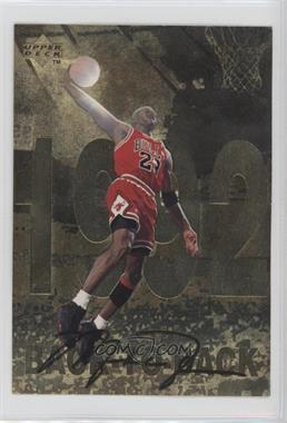 1998 Upper Deck Gatorade Michael Jordan - [Base] #8 - Back-To-Back (1992)