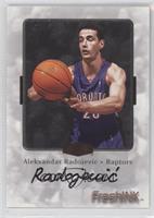 Aleksandar Radojevic