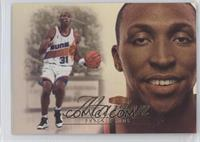 Shawn Marion #/500