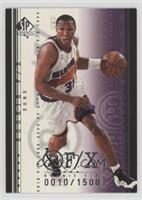 Shawn Marion [Noted] #/1,500