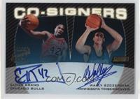 Elton Brand, Wally Szczerbiak