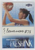 Elena Baranova /400