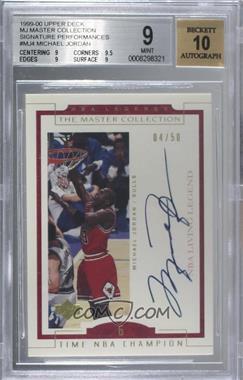 1999 Upper Deck Michael Jordan The Master Collection - Signature Performances #MJ4 - Michael Jordan /50 [BGS9MINT]