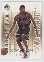 Jamal Crawford #/1,250