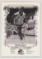 Michael Jordan #/3,000