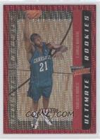Ultimate Rookies - Jamaal Magloire #/350
