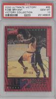 Kobe Bryant /350 [PSA10GEMMT]