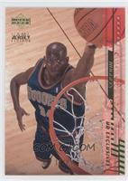 Mamadou N'Diaye /25