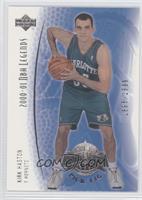 Kirk Haston /1999