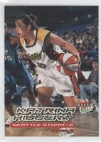 Katrina Hibbert