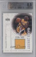 Shaquille O'Neal /300 [BGS 8.5]
