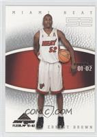 Ernest Brown, Gerald Wallace /2500