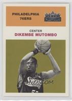 Dikembe Mutombo /201