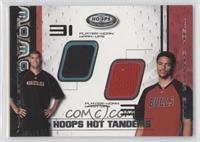 Tyson Chandler, Shane Battier /100