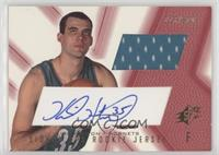 Signed Rookie Jersey - Kirk Haston (Red) /800