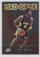 Kobe Bryant Basketball Cards