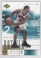 Shane Battier (Action) /50