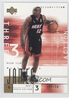 Mike James (Action) /50