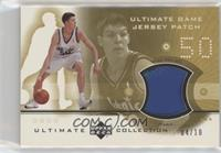 Mike Miller #/10