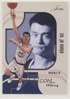 Yao Ming [NoneEXtoNM] #/1,750