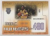 Kobe Bryant #/350