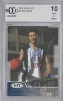 Yao Ming [BCCG Mint]