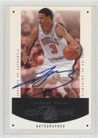 Autographed - Tyson Chandler
