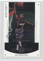 Autographed Rookie F/X - Caron Butler /1500