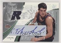 Rookie Autograph Jersey - Nikoloz Tskitishvili #/999