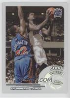 Chris Webber #/249