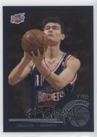 Yao Ming (English)