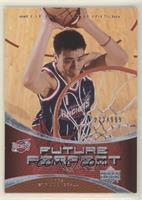 Yao Ming #/999