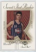 Yao Ming #/499
