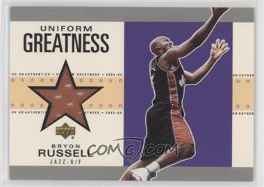 2002-03 Upper Deck UD Authentics - Uniform Greatness #BR-U - Bryon Russell /1950