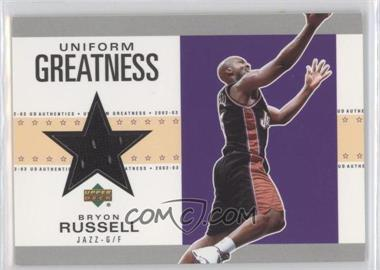 2002-03 Upper Deck UD Authentics - Uniform Greatness #BR-U - Bryon Russell /1950