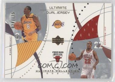 2002-03 Upper Deck Ultimate Collection - Ultimate Dual Game Jerseys #KB/JW - Kobe Bryant, Jay Williams /125