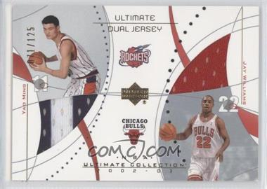2002-03 Upper Deck Ultimate Collection - Ultimate Dual Game Jerseys #YM/JW - Yao Ming, Jay Williams /125