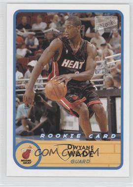 2003-04 Bazooka - [Base] #252.1 - Dwyane Wade (Dribbling)