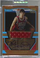 Kirk Hinrich [Uncirculated] #/99