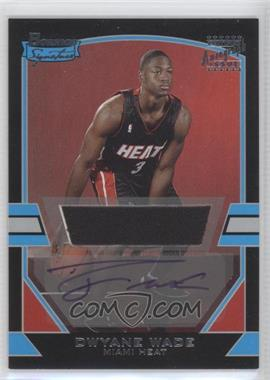 2003-04 Bowman Signature - [Base] #79 - Dwyane Wade /1250