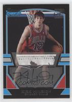 Kirk Hinrich [Noted] #/1,250