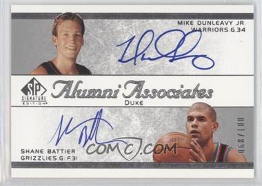 2003-04 SP Signature Edition - Alumni Associates Dual #AA-DB - Mike Dunleavy Sr., Shane Battier /100
