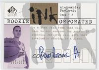 Aleksandar Pavlovic /100
