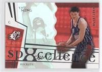 Yao Ming /3999