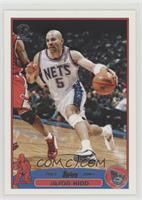 bd01e02f2d95 Jason Kidd Basketball Cards