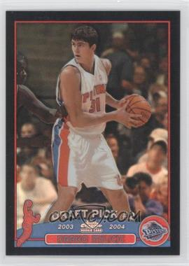 2003-04 Topps Chrome - [Base] - Black Refractor #112.2 - Darko Milicic (Serbian Language) /500