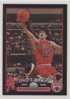 Kirk Hinrich [Noted] #/500