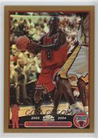 Linton Johnson /50