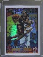 Dwyane Wade Basketball Cards