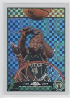 Tony Battie /220